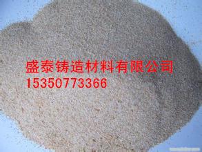 高强度覆膜砂